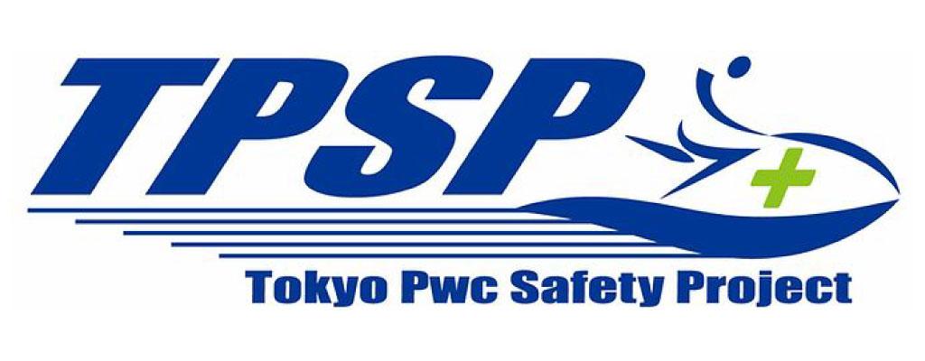 TPSPについて